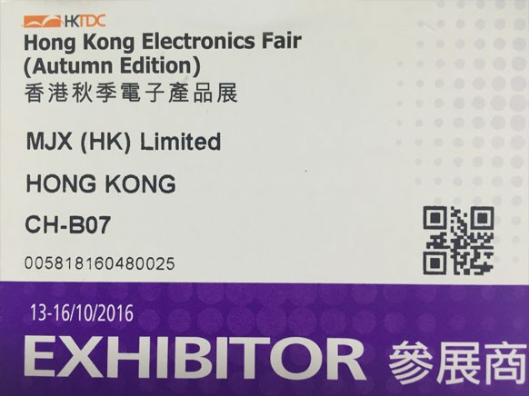 MJX attends 2016 Hong Kong Electronics Fair ( Autumn Edition )